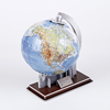 Natural Toy Kids Educational Earth Cardboard