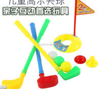 colorful Kiddies Childrens First Junior Golf Club Set, Clubs, Flags, Balls & Holes