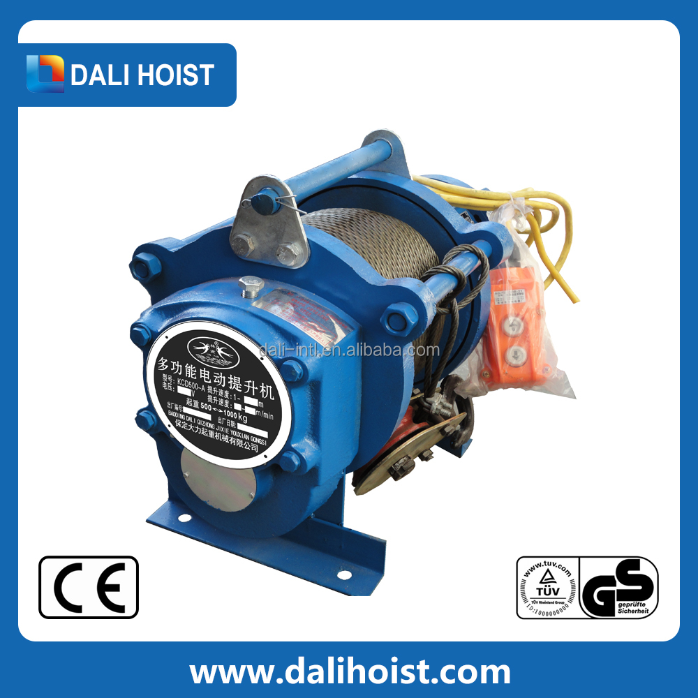 hot sale small electric cable winch