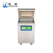 Cost price smoked meat cheese home vacuum packing machine