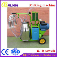 portable electric piston single cow milking machine with price