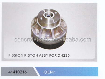 fission piston assy for DN230 concrete pump parts
