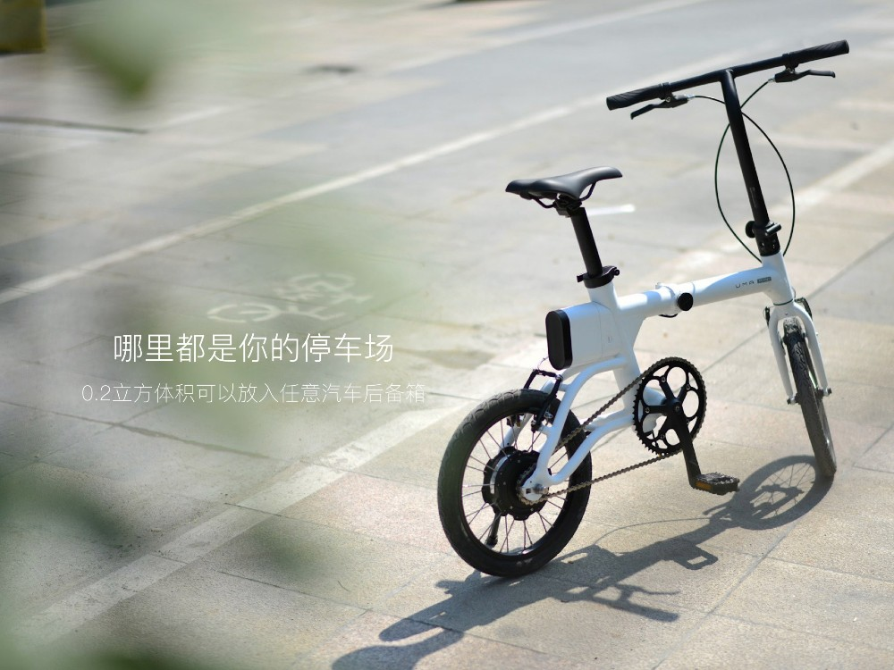xiaomi folding electric bikes buy xiaomi folding. Black Bedroom Furniture Sets. Home Design Ideas