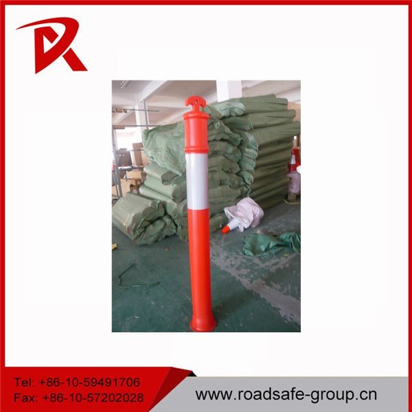 1100mm Australia Standard Delineator Post T-top Bollard