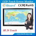 75 inch IR multi touch Interactive display