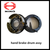 Hand Brake Drum hand brake drum assy of HINO auto light truck parts