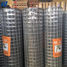 Anping factory reinforcing steel welded wire mesh sheet/panels/stainless steel security mesh