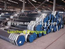 API 5L GrB steel pipe for fluid