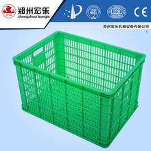 Good Quality Seafood Plastic Turnover Crate / Box
