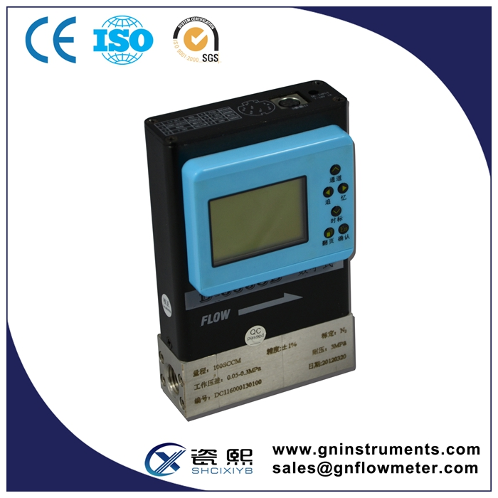 Competitive Price air mass flow sensor, ammonia flow meter, ammonia gas flow meter