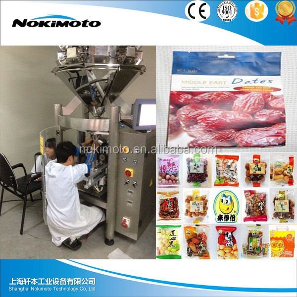 Factory Price Shanghai manufacturer 10 Head weighing Vertical Potato chips Packing Machine