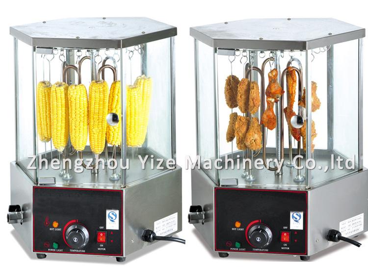 corn roaster machine
