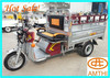 Rickshaw 3 Wheelers/three Wheelers Rickshaw For Sale,E Tuk Tuk Passenger Use Closed Body Electric Tricycle Auto Rickshaw,Amthi