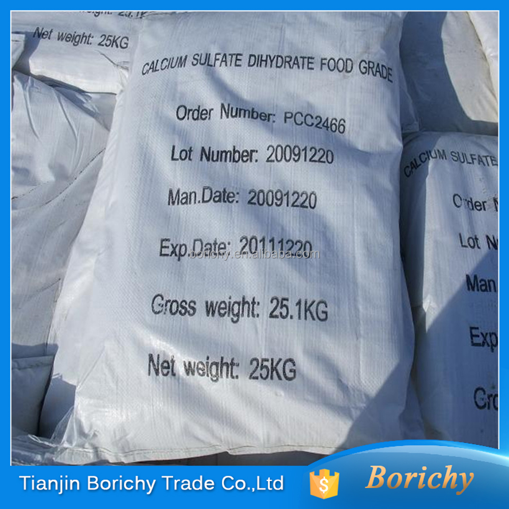 Touchhealthy supply CaSO4 food grade Calcium Sulfate price
