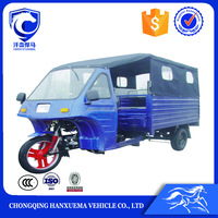 China new 8-12 paseengers bajaj three wheel motorcycle