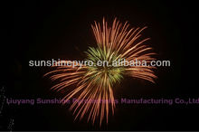 1.3G Professional Display Shells Fireworks
