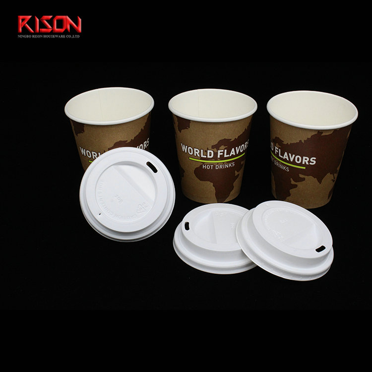 Single wall paper cup 8oz