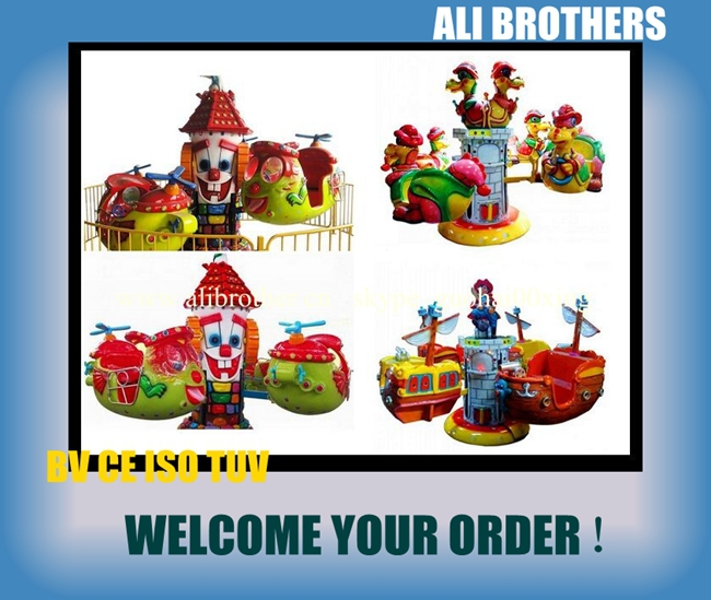 [Ali Brothers]CE approved self control plane kiddie ride