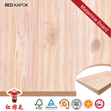 Recycling melamine chipboard light mdf baseboard in china