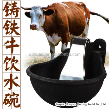 cattle automatic water bowl