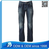 Customized Jeans For Men Stone Washed No Label Jeans