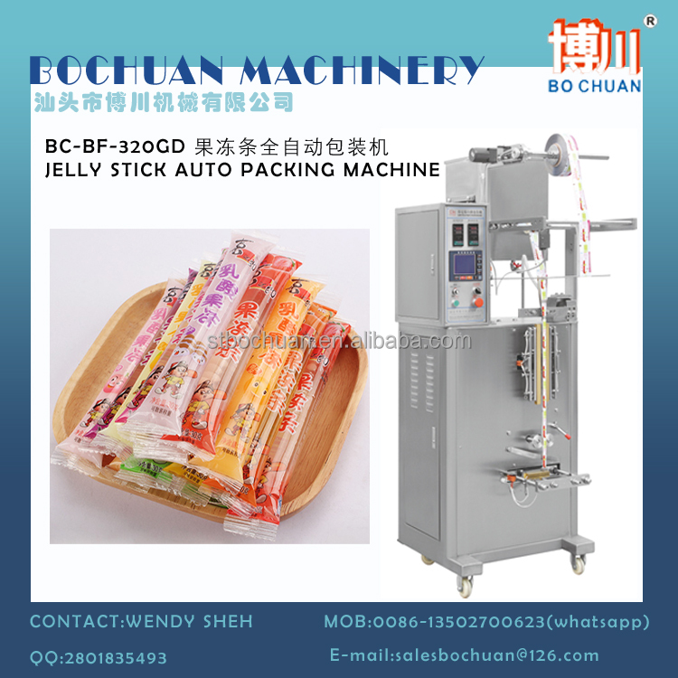 JELLY STICK BAR CANDY BACK SIDE SEAL VERTICAL PACKING MACHINE GRANULE VFFS