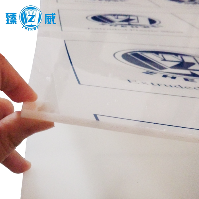 Chinese Suppliers Best Price High Quality acrylic <strong>sheet</strong>
