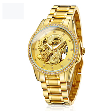 2017 Luxury Brands Roles 22k men mechanical automatic gold dragon dial watches male skeleton steel fashion wrist watches