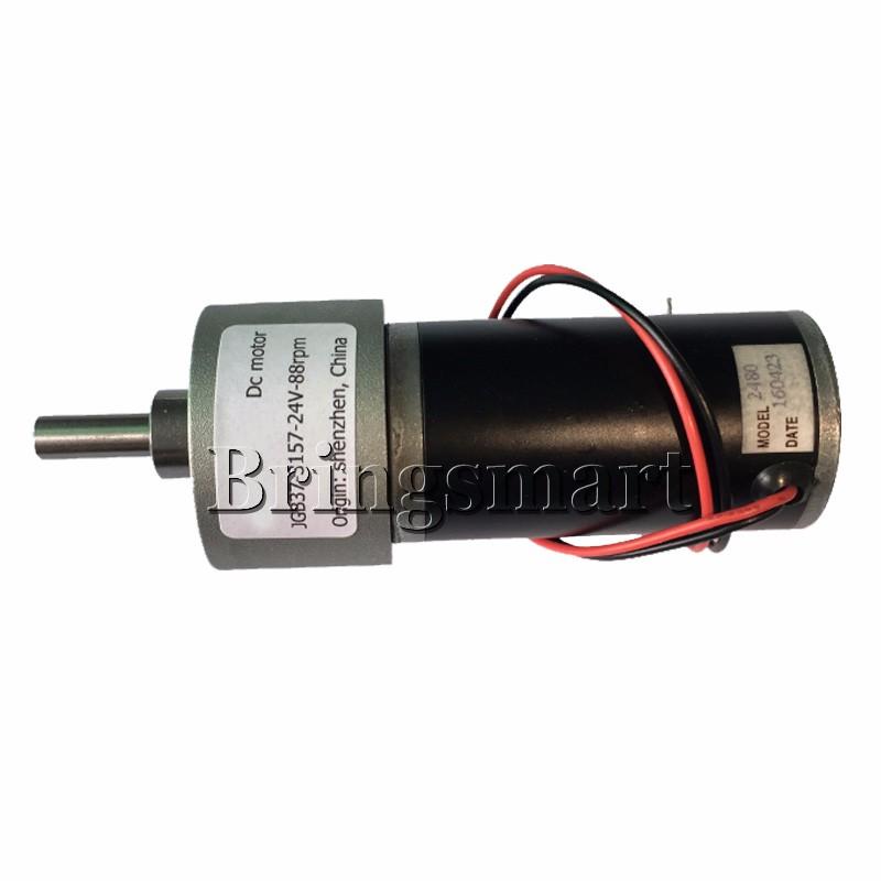 12 Volt Dc Reduction Geared Motor High Rpm High Torque 24v