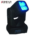 RIGEBA factory LED lighting 4*25W RGBW 4in1 beam moving head light beam angle can be 5-40 degree