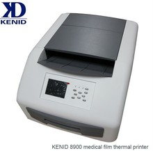 x-ray printer price/ciss for epson t13 printer/ciss for epson tx720wd