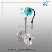 High quality digital Vortex Gas Steam Flow Meter with temperature and pressure compensation Made In China