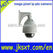 HD ip speed dome camera 1.3 mega pixels 18zoom optical zoom