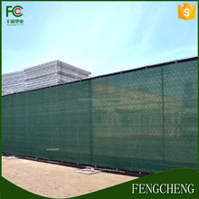 high quality knitted shade net/shade net suppliers in bangalore