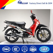 125cc Cub Motorcycle (Asia Leopard )on Alibaba China