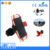Factory direct sale perfect price 360 degree rotation bike phone mount bicycle holder