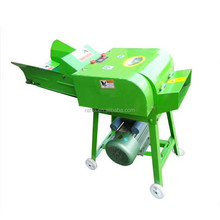 universal dry wet grass cutting machine/ high speed electric straws chaff cutter