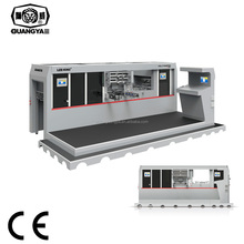 LK80MT automatic hot foil stamping printing die cutting machine