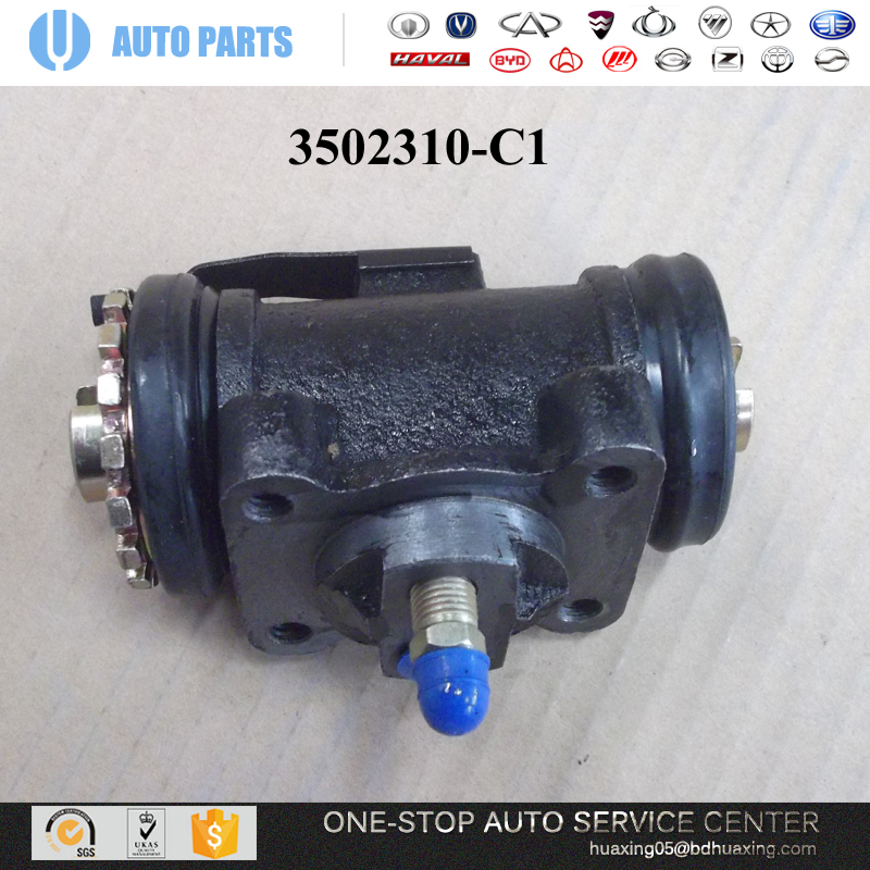 3502310-C1 Brake Cylinder WHEEL CYLINDER FAW 1041AUTO SPARE PARTS GUANGZHOU AUTO PARTS