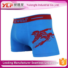 Underwears For Men Nude Colored Boxers