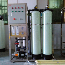 CE standard manual control UF water purification system