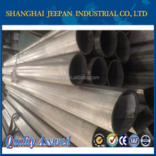 China 304 904L thin wall stainless steel pipe tube