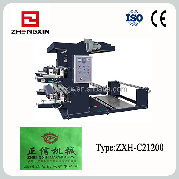 Two Color Non woven Flexography Printing Machine flexo printing machine price