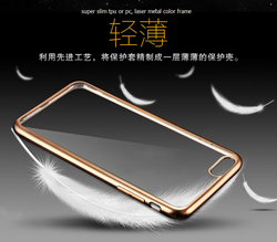 Fashion Plated Gold Edge TPU Back Cover Ultra-thin Transparent Clear Soft TPU Case