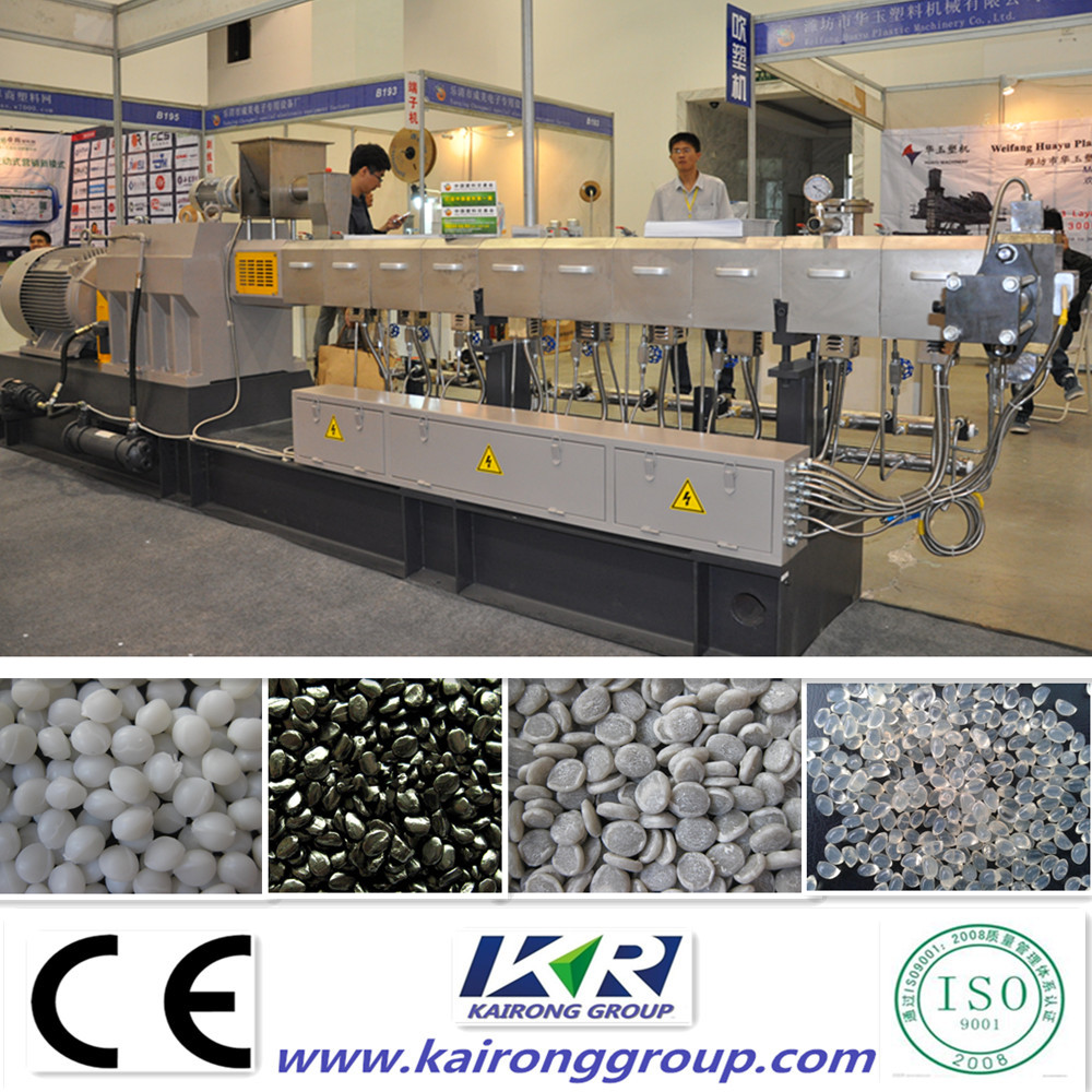 Tse-95 Twin/ Double Screw PP/ PE+CaCO3 Filling Extruder/TPU Polyurethane Resin Raw Material Plastic Making Machine