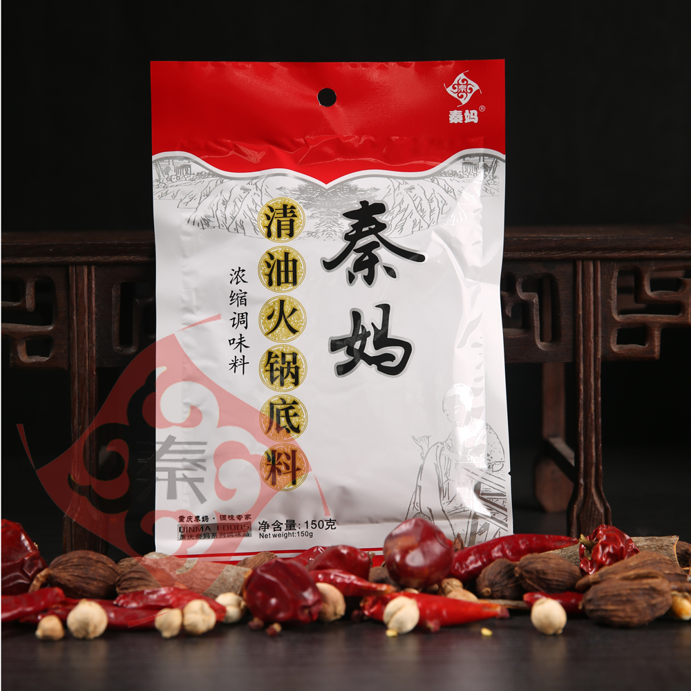 The Most Salable Flavor spice china Supplier