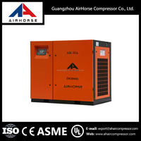 Industrial screw type american air compressor 5hp to 250hp
