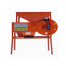 Chinese supplier low price custom small seed grain cleaner grader for sale