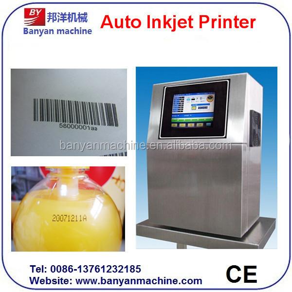 box printing machine