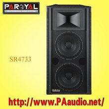 Factory low price SR4733 pro sound audio